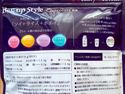 2021-06-24 11:14:18 by gumi_cosmeticsさん
