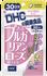 7CAF60BB-916C-499D-ABDF-19927FFC0AD7.p… by まいるどぴっぴさん