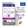 DHC / ミレットUP(by プラントオパールさん)