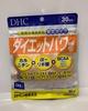 2020-10-08 20:08:17 by momoji1212さん