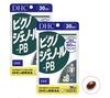 2020-10-14 02:15:42 by momoji1212さん