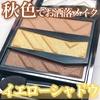 ケイト / パーツリサイズシャドウ(by usa-usa.さん)