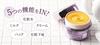 DHC / 薬用Qクイックジェル モイスト&ホワイトニング(by DHCファンさん)