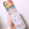 ココエッグ / リンクルローション たまご化粧水(by さまぬんさん)