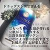 2020-12-02 17:06:14 by ●Ri-a●さん