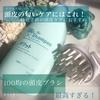 2020-12-04 15:07:47 by ●Ri-a●さん