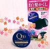 DHC / Q10クイック白髪かくし(by えすっちさん)