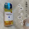 2021-04-14 09:57:18 by meikokagenさん