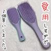 2021-08-18 09:38:09 by meikokagenさん