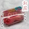 2021-09-30 16:42:07 by meikokagenさん