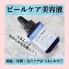 79F7A36E-7015-44EB-9015-20622DD8FE69.jpeg by s0n0kaさん