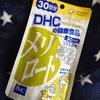 2020-12-07 12:52:24 by m_yuchanさん