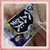 2021-03-05 14:35:13 by m_yuchanさん
