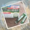DHC / キトサンと葉酸がとれる よくばり明日葉青汁(by m_yuchanさん)