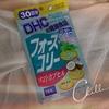 DHC / フォースコリー ソフトカプセル(by m_yuchanさん)
