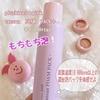 プラスキレイ / ピンク炭酸フォームパックプラス(by ♪artmeiking♪さん)