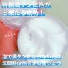 2021-09-20 00:34:18 by ほたて_さしみさん