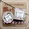 2021-09-13 23:08:31 by machansさん