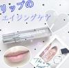 2021-01-01 17:54:57 by 優奈Yunaさん