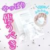 2021-02-21 11:31:47 by 優奈Yunaさん