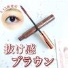 セザンヌ / セパレートロングマスカラ(by 優奈Yunaさん)