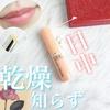 2021-05-01 11:04:51 by 優奈Yunaさん