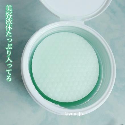 2021-07-04 11:47:18 by 優奈Yunaさん