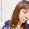 2021-07-22 11:30:27 by 優奈Yunaさん