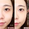 2021-09-19 11:51:12 by 優奈Yunaさん