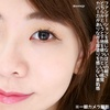 2021-09-19 11:51:13 by 優奈Yunaさん