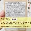 2021-07-01 16:38:33 by *sumi*さん