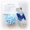 バウンシア ホワイトソープの香り by arita0503さん