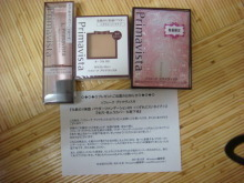 2011-10-17 14:16:04 by secretaryさん