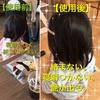 2021-03-26 11:10:06 by tonohimeさん