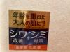 D062D039-580F-4F58-93AC-8261A292A5CF.jpeg by ルマンド7さん