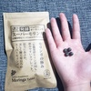 2021-08-27 17:46:18 by mokamoka☆彡さん