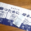 2021-09-10 22:51:36 by mokamoka☆彡さん