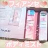 2021-09-17 17:26:07 by mokamoka☆彡さん
