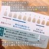 2021-08-22 22:35:54 by ・mayune・さん