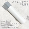 2021-03-12 19:43:27 by AYM☆★さん