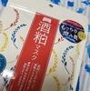 pdc / ワフードメイド 酒粕マスク(by ファイティングバードさん)