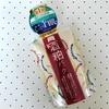 C1E5C137-E765-424F-8EC7-3FEC57860F79.jpeg by **あみゅ**さん