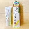 なた豆すっきりシリーズ / なた豆すっきり歯磨き粉(by あおあおとしたあおさん)