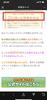 8F4A4CDC-A1E7-4DC9-ABC8-53A4B5F286D5.p… by **ここまこ**さん