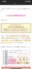 BBF25E99-D03C-4E51-9… by **ここまこ**さん
