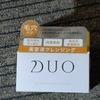 2021-09-05 19:40:26 by りょうちん**さん