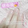 2021-08-31 22:24:19 by namihe___さん