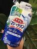 マジックリン / トイレマジックリン消臭・洗浄スプレー(by なっちゃん成長中!さん)