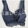 2021-07-01 08:03:45 by リサ(Lisa)さん