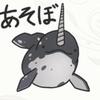 鯨屋あめゆさん